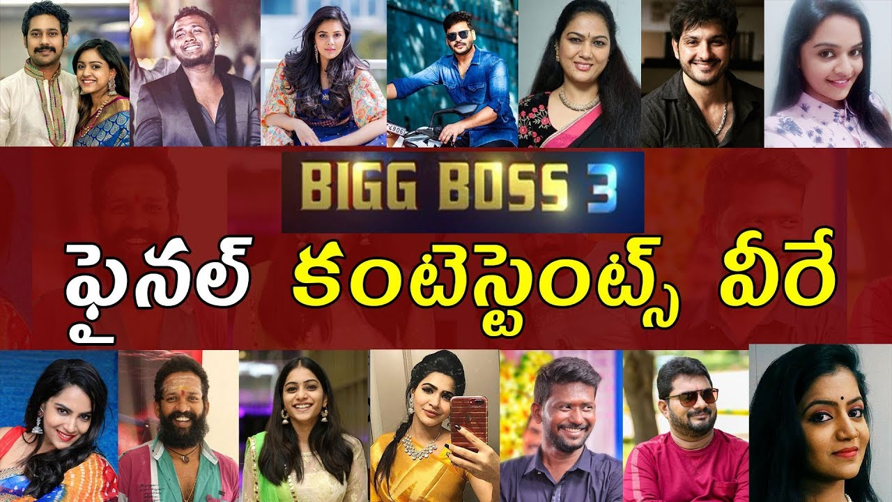Bigg Boss 3 Telugu contestant List hosted by Nagarjuna Akkineni