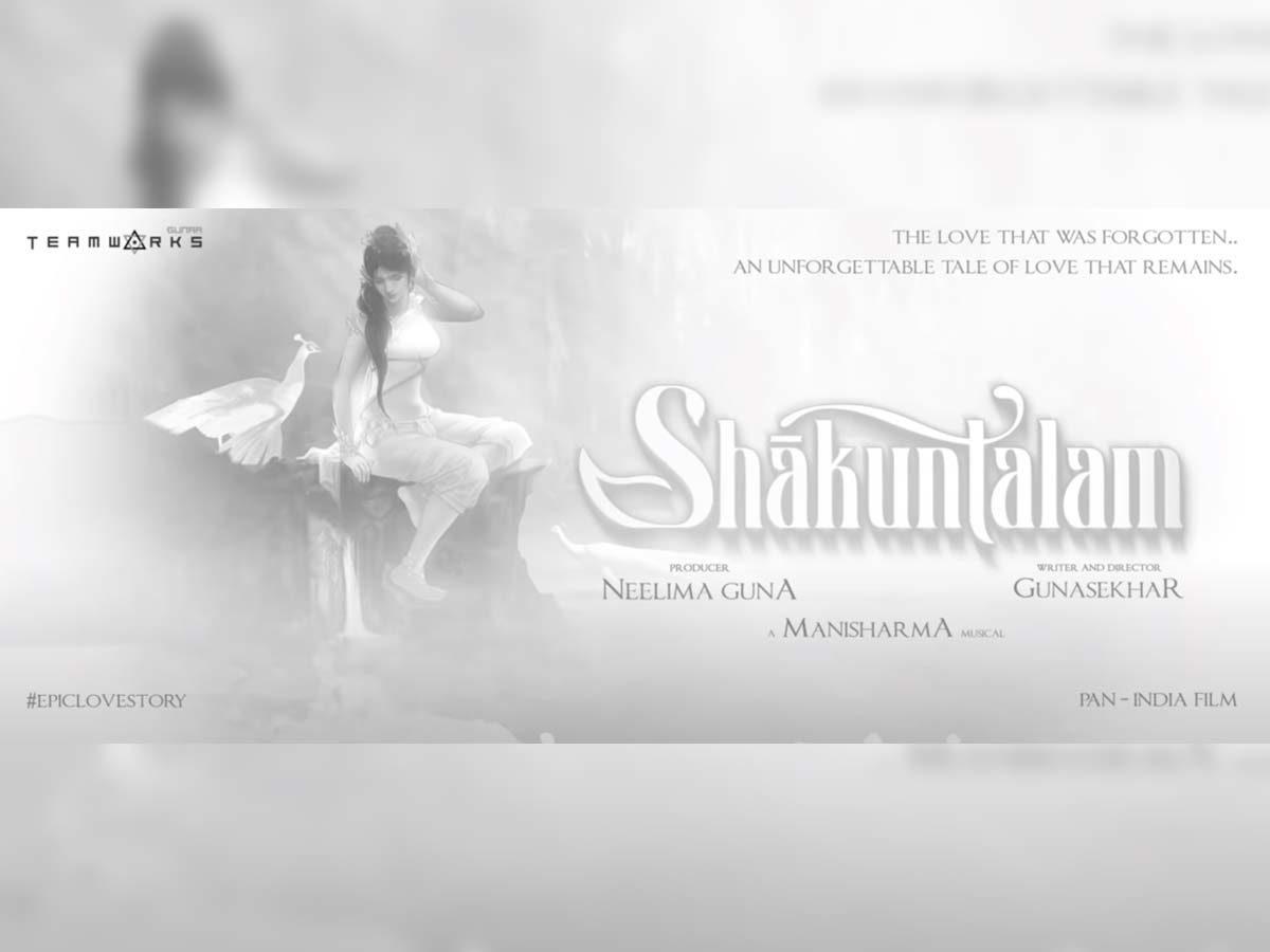 Interesting!Gunasekhar Shakuntalam set in the Himalayas