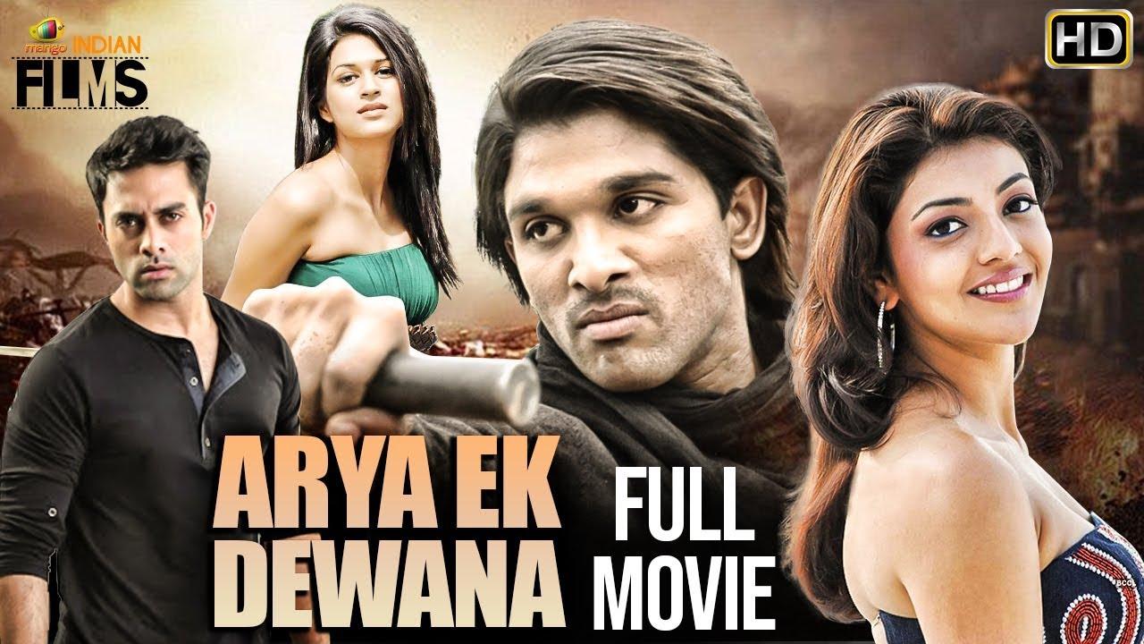 Arya Ek Deewana
