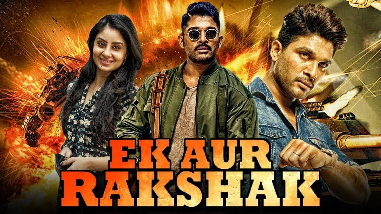 Ek Aur Rakshak