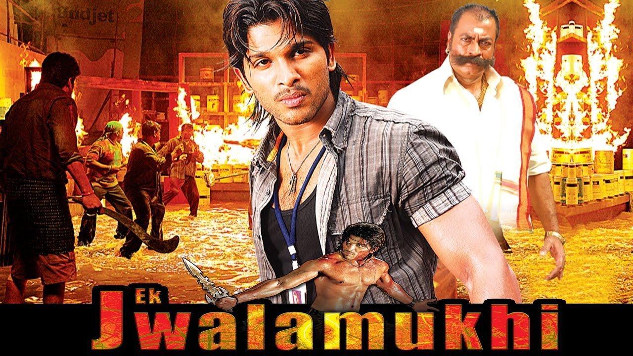 Ek Jwalamukhi